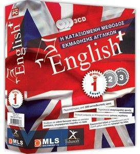 MLS ENGLISH + BASIC