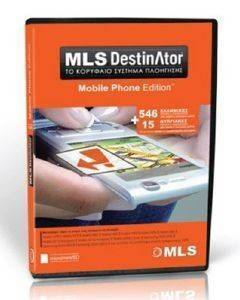 MLS DESTINATOR MOBILE PHONE  (SYMBIAN) EDITION