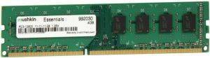 MUSHKIN 992030 DIMM 4GB DDR3-1600 ESSENTIALS SERIES