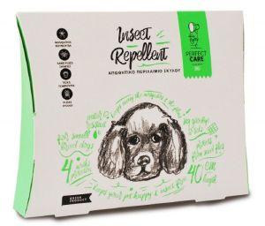 ΑΝΤΙΠΑΡΑΣΙΤΙΚΟ ΠΕΡΙΛΑΙΜΙΟ PERFECT CARE ΣΚΥΛΩΝ SMALL 40CM pet shop σκυλοσ αντιπαρασιτικα αντιπαρασιτικα περιλαιμια