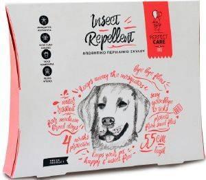 ΑΝΤΙΠΑΡΑΣΙΤΙΚΟ ΠΕΡΙΛΑΙΜΙΟ PERFECT CARE ΣΚΥΛΩΝ MEDIUM 55CM pet shop σκυλοσ αντιπαρασιτικα αντιπαρασιτικα περιλαιμια