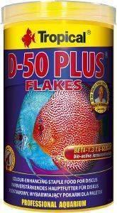 ΤΡΟΦΗ ΨΑΡΙΩΝ TROPICAL D-50 PLUS 250ML pet shop ψαρι τροφεσ τροφη ψαριου