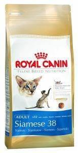 ΤΡΟΦΗ ΓΑΤΑΣ ROYAL CANIN SIAMESE ADULT 2KG pet shop γατα ξηρη τροφη adult 1 7 ετη