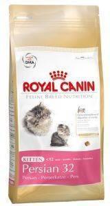 ΤΡΟΦΗ ΓΑΤΑΣ ROYAL CANIN PERSIAN KITTEN 2KG pet shop γατα ξηρη τροφη kitten εωσ 1 ετοσ