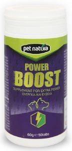 ΒΙΤΑΜΙΝΕΣ PET NATURA POWER BOOST 60GR pet shop σκυλοσ ξηρη τροφη συμπληρωματα διατροφησ
