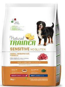 ΤΡΟΦΗ ΣΚΥΛΟΥ TRAINER SENSITIVE ADULT MEDIUM & MAXI ΑΡΝΙ 3KG