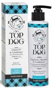 ΣΑΜΠΟΥΑΝ ΣΚΥΛΟΥ TOPDOG ΦΥΤΙΚΟ NARCISSUS 250ML pet shop σκυλοσ υγιεινη περιποιηση σαμπουαν