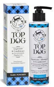 ΣΑΜΠΟΥΑΝ ΣΚΥΛΟΥ TOPDOG ΦΥΤΙΚΟ BABY POWDER 250ML pet shop σκυλοσ υγιεινη περιποιηση σαμπουαν