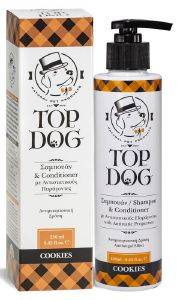ΣΑΜΠΟΥΑΝ ΣΚΥΛΟΥ TOPDOG ΦΥΤΙΚΟ COOKIES 250ML pet shop σκυλοσ υγιεινη περιποιηση σαμπουαν