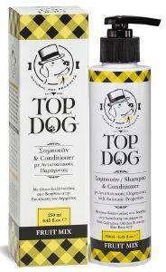 ΣΑΜΠΟΥΑΝ ΣΚΥΛΟΥ TOPDOG ΦΥΤΙΚΟ FRUIT MIX 250ML pet shop σκυλοσ υγιεινη περιποιηση σαμπουαν