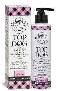 ΣΑΜΠΟΥΑΝ ΣΚΥΛΟΥ TOPDOG ΦΥΤΙΚΟ KERATINE COMPLEX 250ML pet shop σκυλοσ υγιεινη περιποιηση σαμπουαν