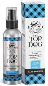 ΑΡΩΜΑ ΣΚΥΛΟΥ TOPDOG ΦΥΤΙΚΟ BABY POWDER SPRAY 75ML pet shop σκυλοσ υγιεινη περιποιηση κολονιεσ