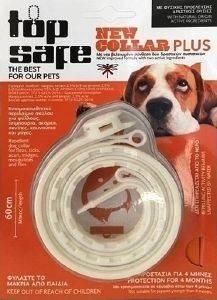 ΑΝΤΙΠΑΡΑΣΙΤΙΚΟ ΠΕΡΙΛΑΙΜΙΟ TOP SAFE 60CM pet shop σκυλοσ αντιπαρασιτικα αντιπαρασιτικα περιλαιμια