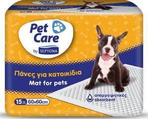 ΠΑΝΕΣ PET CARE BY SEPTONA 60X60CM 15ΤΜΧ pet shop σκυλοσ υγιεινη περιποιηση τουαλετα