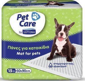ΠΑΝΕΣ PET CARE BY SEPTONA 60X90CM 15ΤΜΧ pet shop σκυλοσ υγιεινη περιποιηση τουαλετα