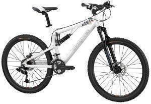 ΠΟΔΗΛΑΤΟ MTB MONGOOSE OTERO COMP 26  ΛΕΥΚΟ Ποδήλατο MTB Otero Comp από την Mongoose  ιδανικό για βόλτες στο βουνό Με ρυθμιζόμενη ανάρτηση δισκόφρενα που εμπνέουν εμπιστοσύνη και ελαφρύ αλλά γερ