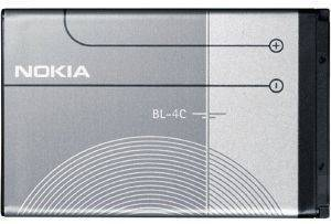 NOKIA BATTERY BL-4C BULK