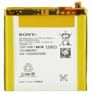 SONY BATTERY LIS1499ERPC FOR XPERIA T BULK