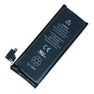 APPLE IPHONE 4S BATTERY BULK