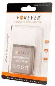 FOREVER BATTERY FOR NOKIA N95 8GB 1350MAH LI-ION