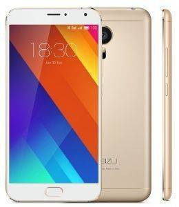 ΚΙΝΗΤΟ MEIZU MX5E 16MP 16GB 3GB GOLD ENG
