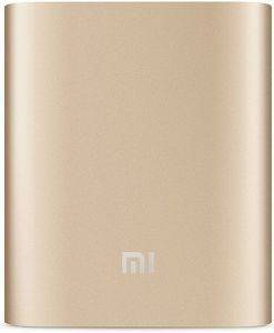XIAOMI MI POWER BANK PRO 10000MAH GOLD