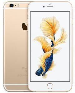 ΚΙΝΗΤΟ APPLE IPHONE 6S 32GB GOLD GR