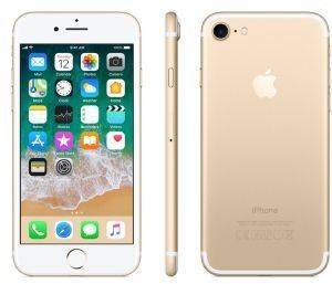 ΚΙΝΗΤΟ APPLE IPHONE 7 32GB GOLD