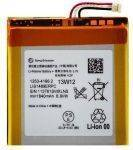 ΜΠΑΤΑΡΙΕΣ ΚΙΝΗΤΩΝ - SONY BATTERY LIS1489ERPC FOR XPERIA ACRO S BULK