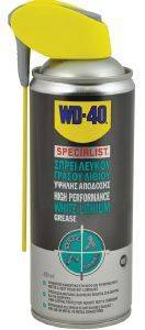 ΣΠΡΕΙ ΛΕΥΚΟΥ ΓΡΑΣΟΥ WD-40 SPECIALIST WHITE LITHIUM GREASE SPRAY 400ML