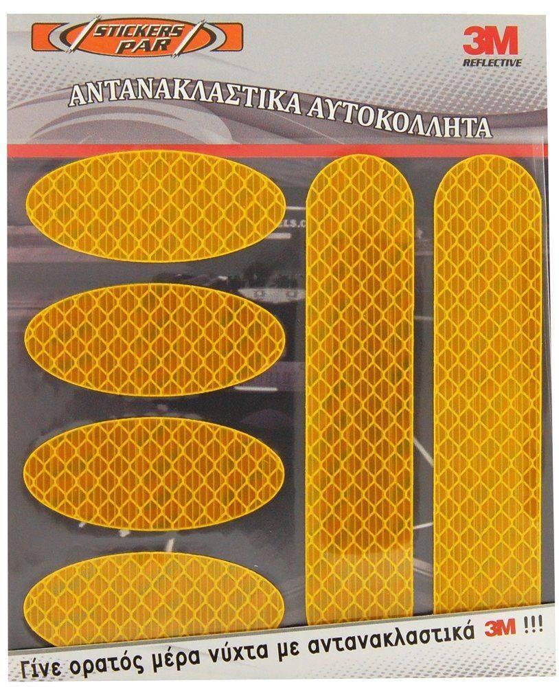 ΑΥΤΟΚΟΛΛΗΤΑ ΑΝΤΑΝΑΚΛΑΣΤΙΚΑ ΚΙΤ 3M PRISMATIC (12X12 CM) ΚΙΤΡΙΝΟ