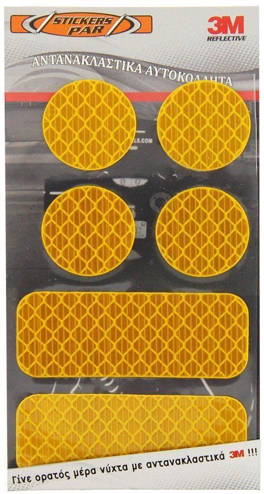 ΑΥΤΟΚΟΛΛΗΤΑ ΑΝΤΑΝΑΚΛΑΣΤΙΚΑ ΚΙΤ 3M PRISMATIC (7X12 CM) ΚΙΤΡΙΝΟ