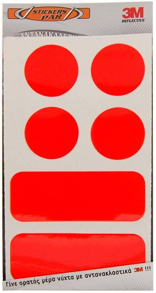 ΑΥΤΟΚΟΛΛΗΤΑ ΑΝΤΑΝΑΚΛΑΣΤΙΚΑ ΚΙΤ 3M ΤΥΠΟΥ 3 (7X12 CM) ΦΘΟΡΙΖΟΝ ΠΟΡΤΟΚΑΛΙ