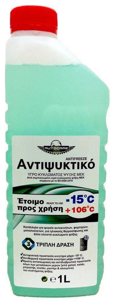ΠΑΡΑΦΛΟΥ ΑΥΤΟΚΙΝΗΤΟΥ AUTOCARE -15°C (1 ΛΙΤΡΟ)