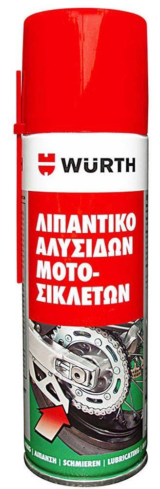 ΛΙΠΑΝΤΙΚΟ ΑΛΥΣΙΔΩΝ ΜΟΤΟΣΙΚΛΕΤΩΝ WURTH 300ML (08930151)