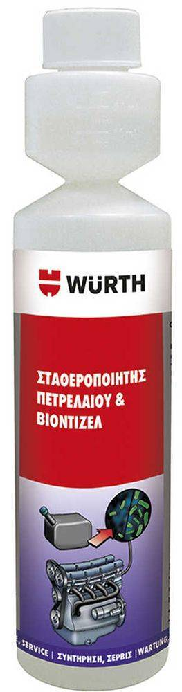 ΣΤΑΘΕΡΟΠΟΙΗΤΗΣ ΠΕΤΡΕΛΑΙΟΥ & ΒΙΟΝΤΙΖΕΛ WURTH 250ML (5861004250)