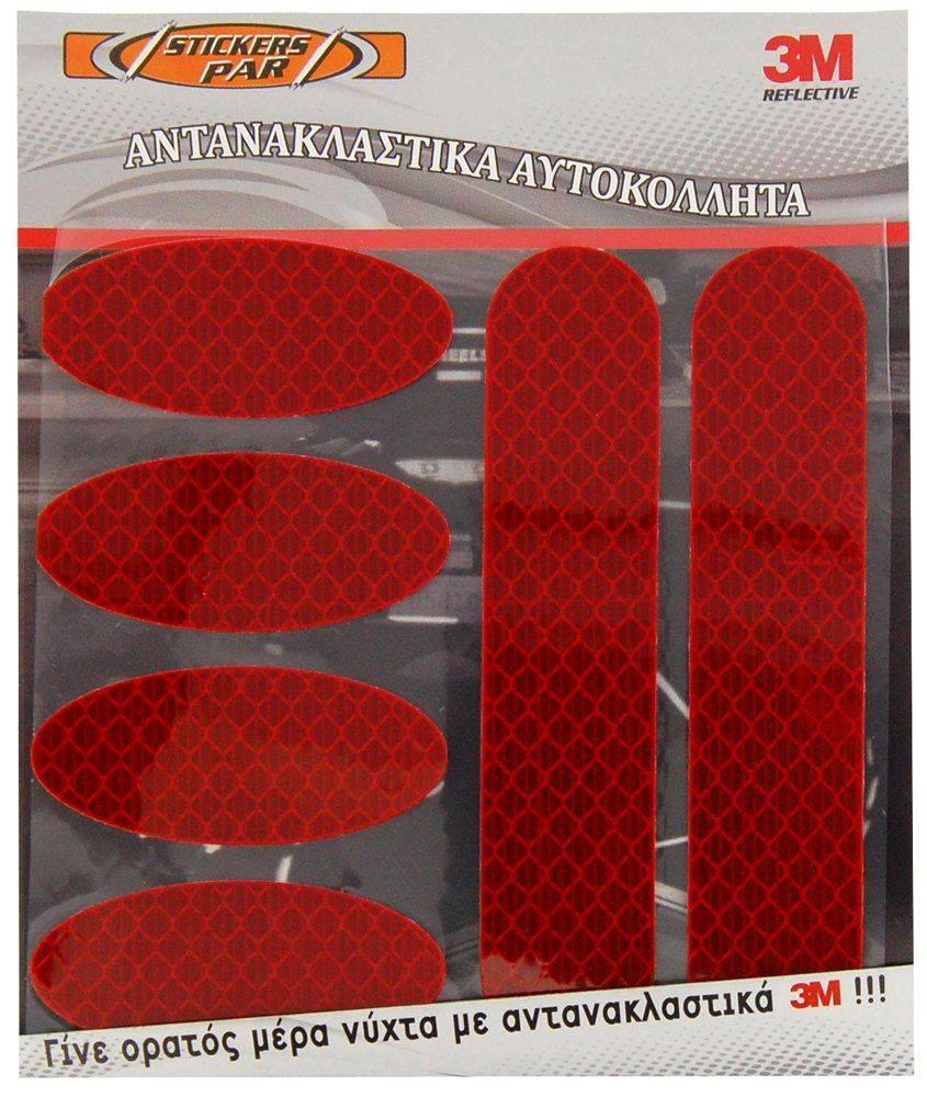 ΑΥΤΟΚΟΛΛΗΤΑ ΑΝΤΑΝΑΚΛΑΣΤΙΚΑ ΚΙΤ 3M PRISMATIC (12X12 CM) ΚΟΚΚΙΝΟ