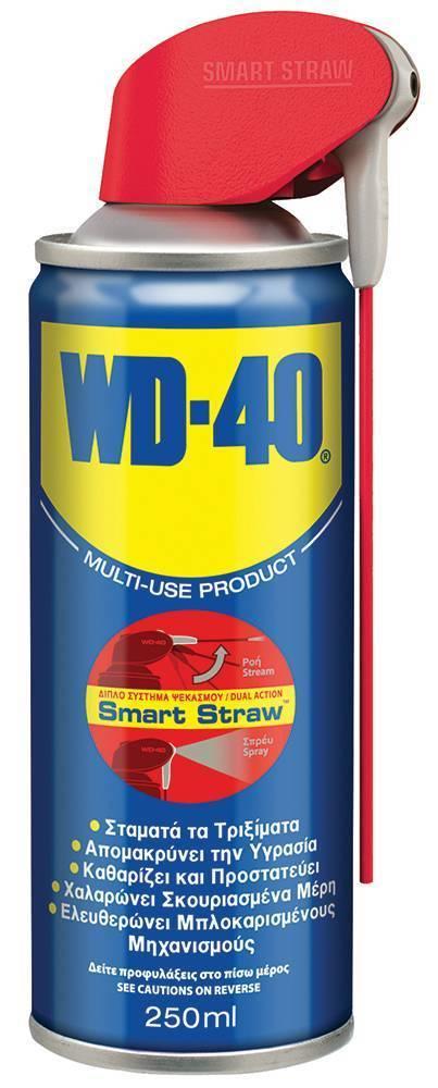 MULTI-USE WD-40 PRODUCT SMART STRAW 250ML