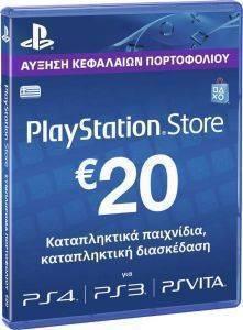 SONY PLAYSTATION NETWORK CARD 20 EURO (PSP) ηλεκτρονικά παιχνίδια κονσολεσ   περιφερειακα time cards