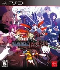 UNDER NIGHT IN-BIRTH EXE : LATE - PS3