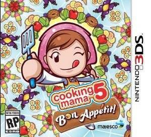 COOKING MAMA 5 : BON APPETIT! - 3DS ηλεκτρονικά παιχνίδια 3ds games virtual life