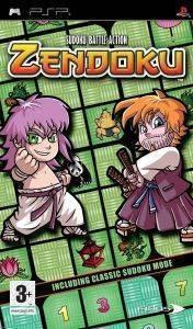 ZENDOKU - PSP ηλεκτρονικά παιχνίδια psp games action