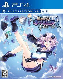 PS4 MEGADIMENSION NEPTUNIA VIIR (PSVR COMPATIBLE) (EU) ηλεκτρονικά παιχνίδια ps4 games adventure
