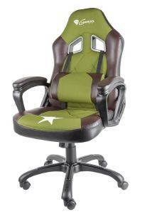 GENESIS NFG-1141 NITRO 330 GAMING CHAIR MILITARY LIMITED EDITION