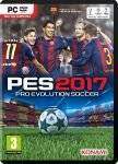 PC GAMES - PRO EVOLUTION SOCCER 2017 - PC