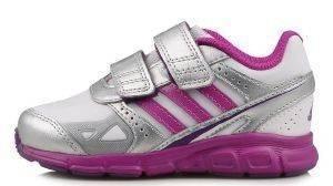 ΠΑΠΟΥΤΣΙ ADIDAS HYPERFAST CF I ΛΕΥΚΟ/ΑΣΗΜΙ/ΡΟΖ (UK: 7K, EUR: 24) βρεφικά είδη κοριτσι υποδηση αθλητικα παπουτσια