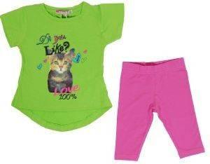 ΣΕΤ ΚΟΛΑΝ /ΜΠΛΟΥΖΑ ΑΣΥΜΜΕΤΡΗ ENERGIERS ΠΡΑΣΙΝΟ/ΡΟΖ (98ΕΚ.)-(2-3ΕΤΩΝ) βρεφικά   παιδικά κοριτσι φορμεσ κοντο μανικι
