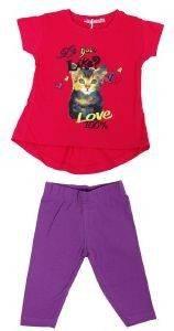 ΣΕΤ ΚΟΛΑΝ /ΜΠΛΟΥΖΑ ΑΣΥΜΜΕΤΡΗ ENERGIERS ΜΩΒ (98ΕΚ.)-(2-3ΕΤΩΝ) βρεφικά   παιδικά κοριτσι φορμεσ κοντο μανικι