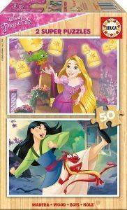 ΠΑΖΛ ΞΥΛΙΝΟ EDUCA DISNEY PRINCESSES 2X50TMX [17165]