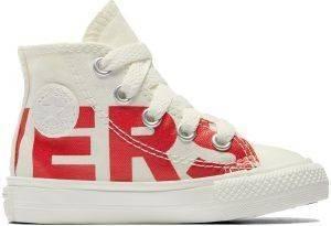 ΜΠΟΤΑΚΙ CONVERSE ALL STAR CHUCK TAYLOR HI 759532C ΜΕ ΛΟΓΟ (EU:18) βρεφικά   παιδικά κοριτσι υποδηση sneakers μποτακι